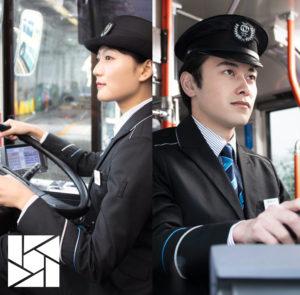 【西武バス運転士募集広告】